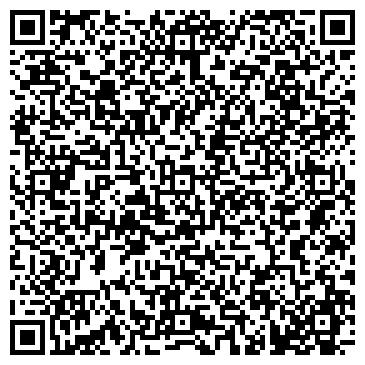 QR-код с контактной информацией организации Marcus
