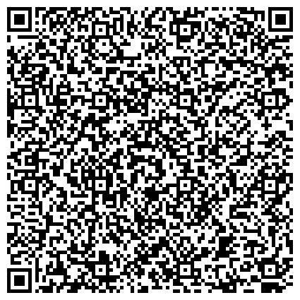 QR-код с контактной информацией организации КАРАБУУРИНСКОЕ РАЙУПРАВЛЕНИЕ ПО ЗЕМЛЕУСТРОЙСТВУ И РЕГИСТРАЦИИ ПРАВ НА НЕДВИЖИМОЕ ИМУЩЕСТВО