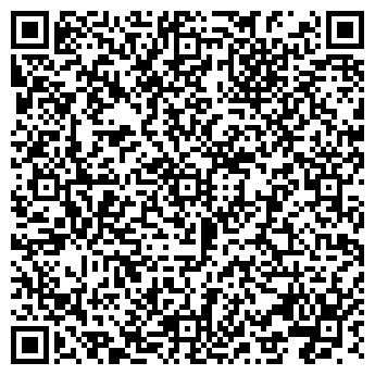 QR-код с контактной информацией организации АТЛАНТИК-СТ