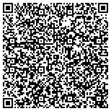 """QR-код с контактной информацией организации ООО Сеть ортопедических салонов """"Ортолайн"""""""