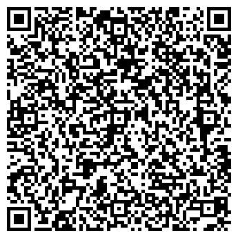 QR-код с контактной информацией организации S-MEDIA