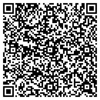 QR-код с контактной информацией организации РАМ ТОО