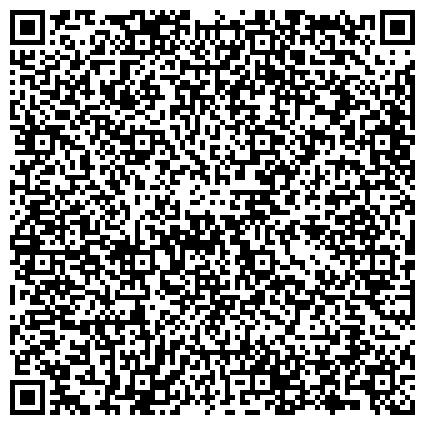 QR-код с контактной информацией организации ВЫСШАЯ ШКОЛА ЭКОНОМИКИ ИНСТИТУТ ПРОФЕССИОНАЛЬНЫХ БУХГАЛТЕРОВ И АУДИТОРОВ РК