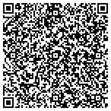 QR-код с контактной информацией организации Интеди