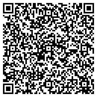 QR-код с контактной информацией организации ALDO