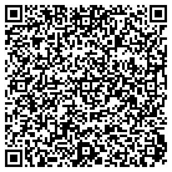 QR-код с контактной информацией организации ДЕТСКИЙ САД № 1933