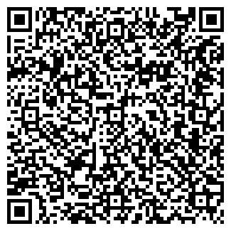 QR-код с контактной информацией организации ООО УРСА Евразия