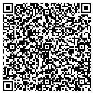 QR-код с контактной информацией организации PROMA