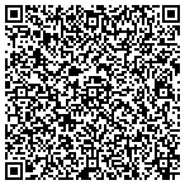 QR-код с контактной информацией организации ПРОФЕССИОНАЛЬНО-ТЕХНИЧЕСКОЕ УЧИЛИЩЕ № 104