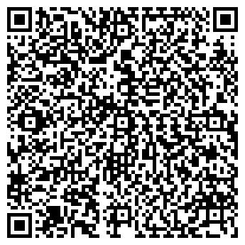 QR-код с контактной информацией организации ПО КАРМАНУ