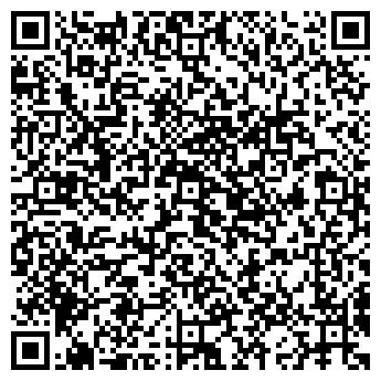 QR-код с контактной информацией организации СОЛНЕЧНЫЙ ВЕТЕР