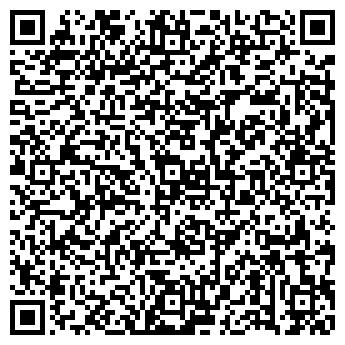 QR-код с контактной информацией организации ВЕРТЕКС