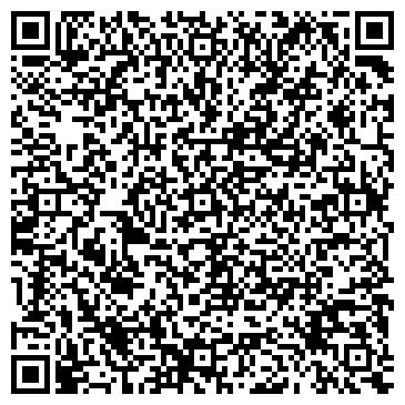 QR-код с контактной информацией организации СМАЙЛ ЭЛИТ СТУДИЯ