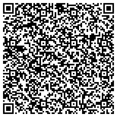 QR-код с контактной информацией организации Брикфорд