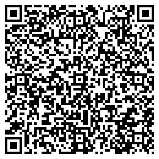 QR-код с контактной информацией организации Стройформат