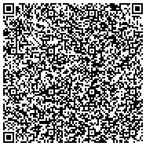 """QR-код с контактной информацией организации ГАУЗ """"Московский научно-практический центр медицинской реабилитации, восстановительной и спортивной медицины ДЗМ"""""""