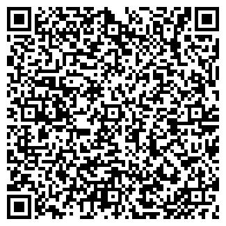 QR-код с контактной информацией организации ВОЗРОЖДЕНИЕ