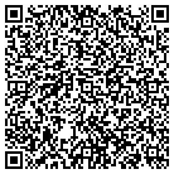 QR-код с контактной информацией организации ООО СКС УК