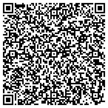 QR-код с контактной информацией организации СОВЕТ ВЕТЕРАНОВ ВОЙНЫ И ТРУДА ЧУЙСКОЙ ОБЛАСТИ