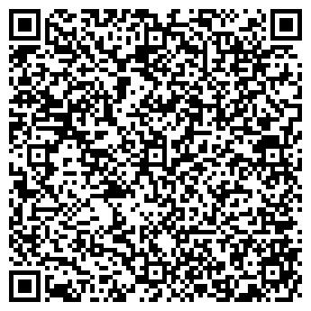 QR-код с контактной информацией организации ХЕСС БЕТОННО-ФОРМОВОЧНЫЙ ЗАВОД