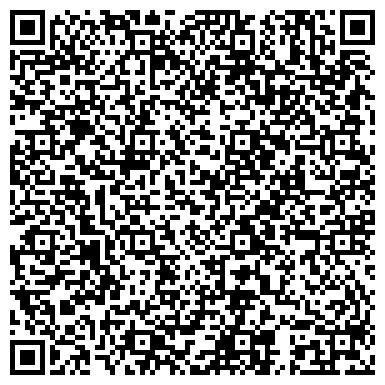 QR-код с контактной информацией организации АЛМУДУНСКАЯ РАЙОННАЯ ГОСУДАРСТВЕННАЯ АДМИНИСТРАЦИЯ
