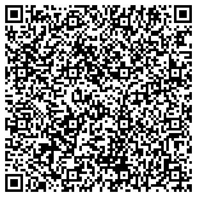 QR-код с контактной информацией организации ООО Логика