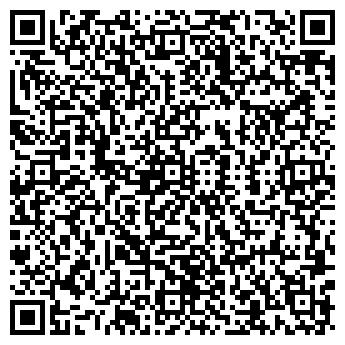 QR-код с контактной информацией организации ОДС № 16