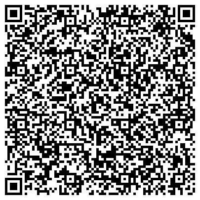 QR-код с контактной информацией организации Морозовская детская городская клиническая больница