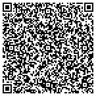 QR-код с контактной информацией организации ДОРОЖНО-ЭКСПЛУАТАЦИОННОЕ ПРЕДПРИЯТИЕ № 25