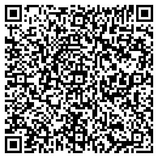 QR-код с контактной информацией организации ОДС № 22