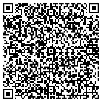 QR-код с контактной информацией организации ООО ЭкоПром-Самара
