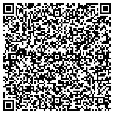 QR-код с контактной информацией организации City Smile