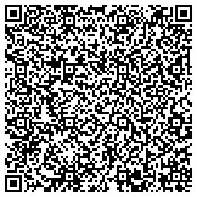 """QR-код с контактной информацией организации Конноспортивный комплекс """"Отрада"""""""