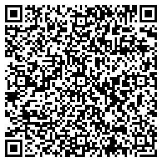 QR-код с контактной информацией организации ВИНДСЕРФ