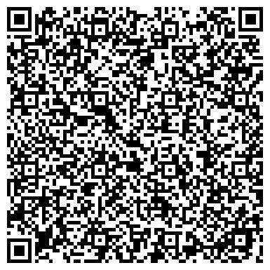 QR-код с контактной информацией организации Лествиль
