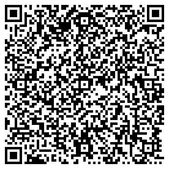 QR-код с контактной информацией организации ООО ВЕКТА-АВИА