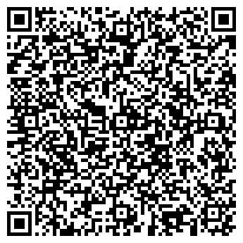 QR-код с контактной информацией организации МАЛИНО