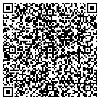 QR-код с контактной информацией организации ЖИВОЙ ФОНТАН