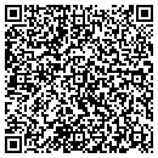 QR-код с контактной информацией организации СК 68