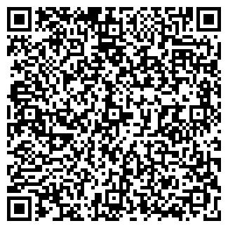 QR-код с контактной информацией организации МОБИЛ ХИТ