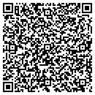 QR-код с контактной информацией организации ЭВАСТРОЙ