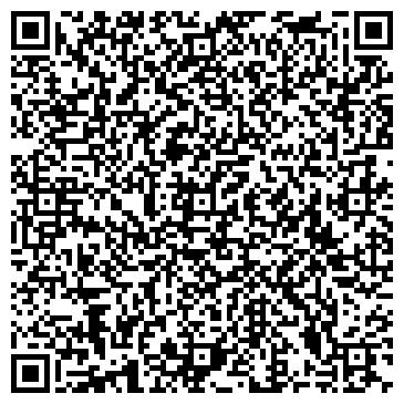 QR-код с контактной информацией организации ООО Бэскид
