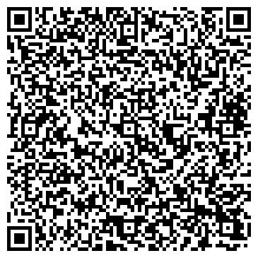 QR-код с контактной информацией организации ООО КОНСИБ