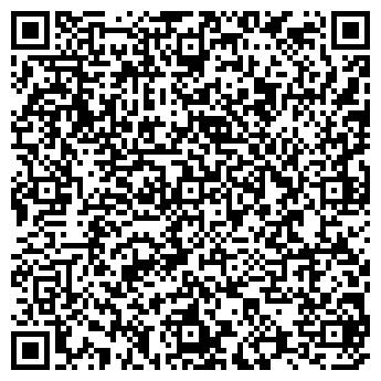 QR-код с контактной информацией организации СТРОГИНСКИЙ ДВОРИК