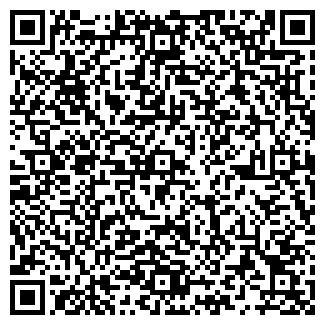 QR-код с контактной информацией организации ОКА КЕРАМИКА ОСОО