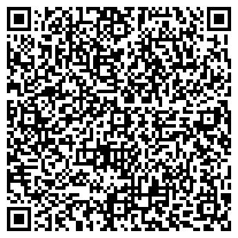 QR-код с контактной информацией организации ЗНАХАРЪ