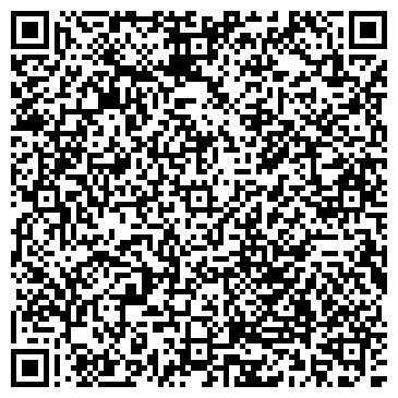 QR-код с контактной информацией организации ИП Лучинович САЛОН ЦВЕТОВ