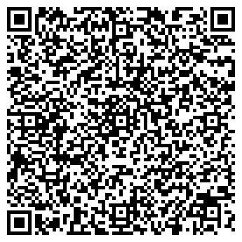 QR-код с контактной информацией организации НА ДУБРОВКЕ