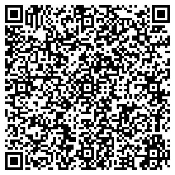 QR-код с контактной информацией организации ХАН-ТОО ОСОО