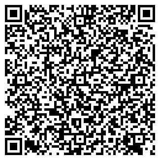 QR-код с контактной информацией организации САНТАННА